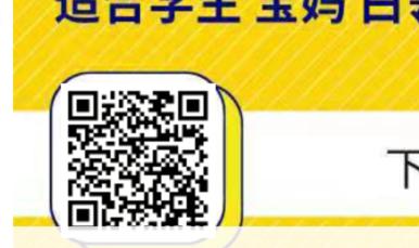 抖火兽~首码项目开启注册,任务平台,以抖音任务为主,无需实铭,注册每日可做8条任务,1元/条,日赚8元,0.5元起提, 邀请1人赠送1元