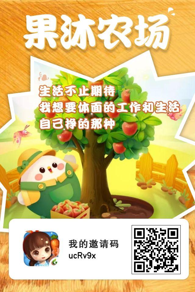 果沐online